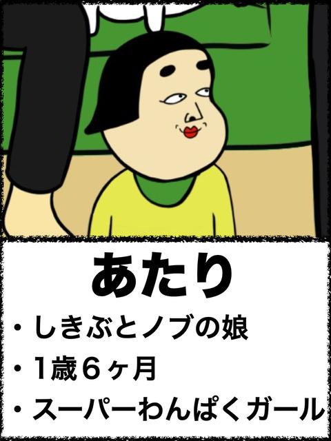 ブログメインキャラクター.003
