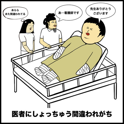 男性看護師.003