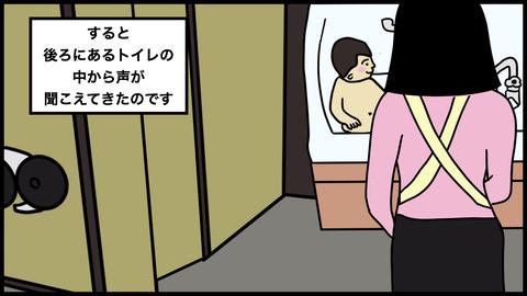 沐浴.005