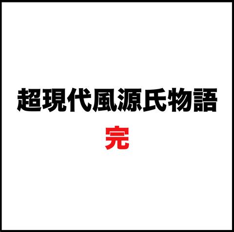 スクリーンショット 2021-03-29 11.49.55