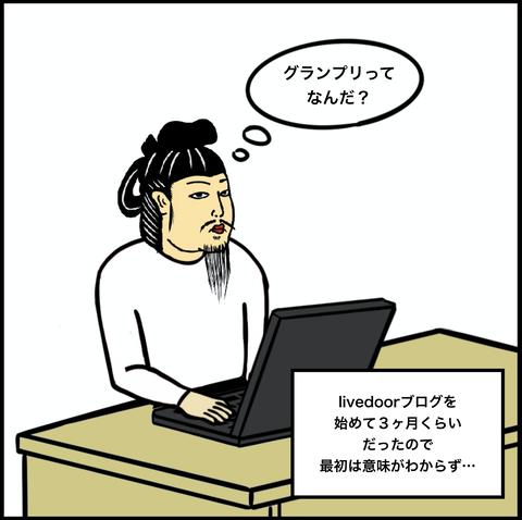スクリーンショット 2019-12-01 18.11.49