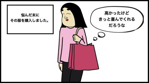 10万円(1).005