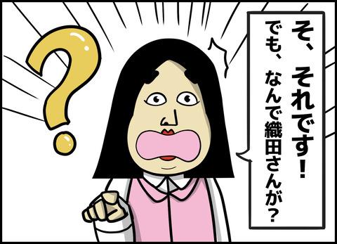 1【完成】ブログ用.049