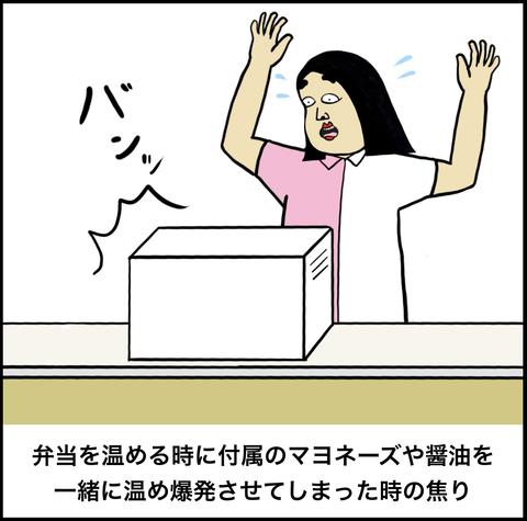 スクリーンショット 2019-05-25 21.37.45