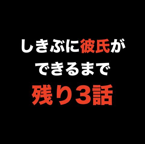 スクリーンショット 2020-05-26 11.31.01