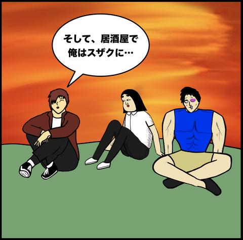 スクリーンショット 2019-09-09 12.41.23