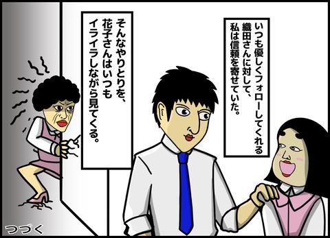 1【完成】ブログ用.018