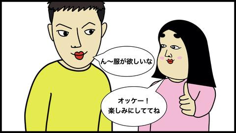 10万円(1).002
