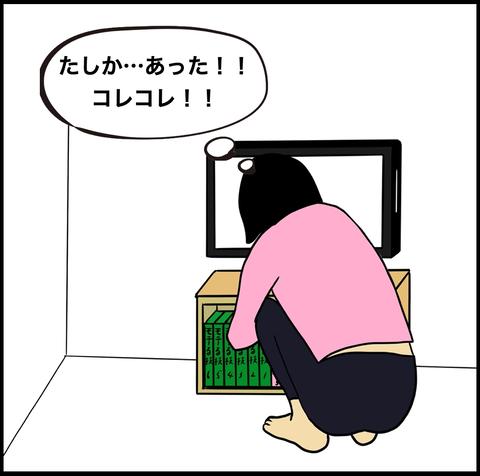 スクリーンショット 2021-03-13 16.08.33