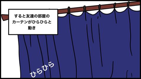 かくれんぼ.004