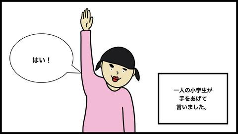 消防仮眠室(2).006