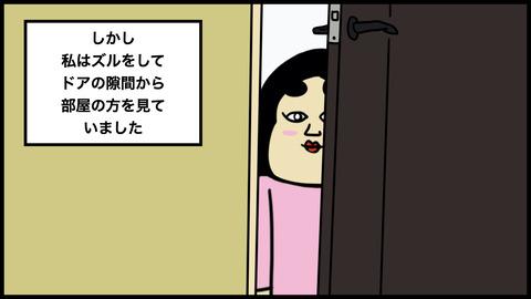 かくれんぼ.003