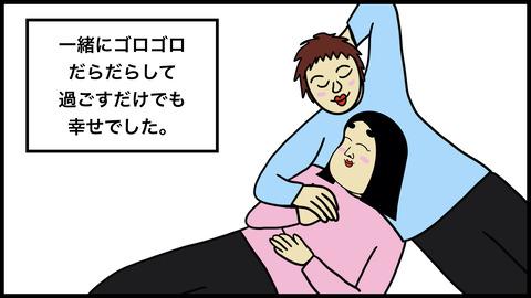母親ビンタ.003
