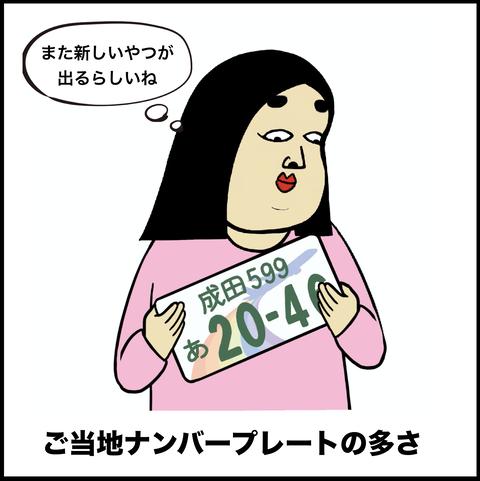 スクリーンショット 2019-11-18 16.48.56