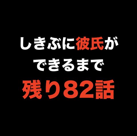 スクリーンショット 2020-03-12 16.46.32