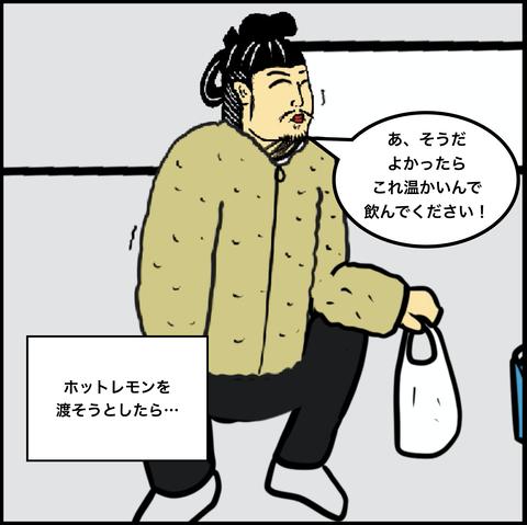 スクリーンショット 2019-12-02 15.53.10