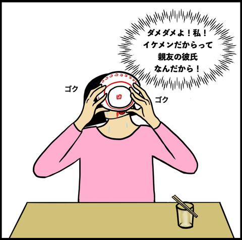 スクリーンショット 2021-03-08 12.56.57
