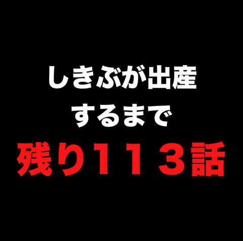 スクリーンショット 2020-11-14 14.31.34