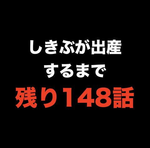 スクリーンショット 2020-10-10 10.57.00