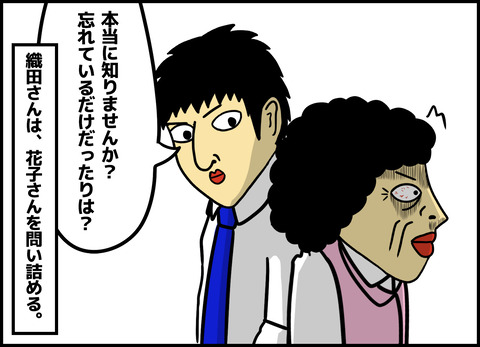 1【完成】ブログ用.045
