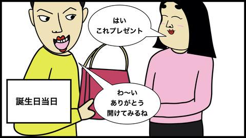 10万円(1).006