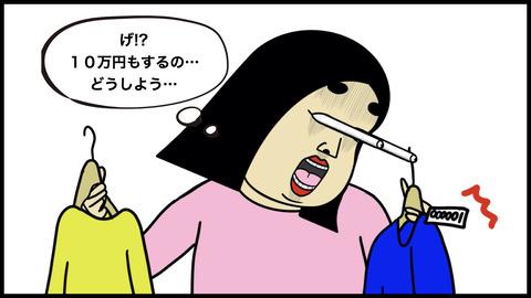 10万円(1).004