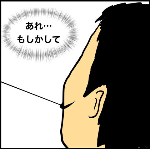スクリーンショット 2021-01-27 13.13.36