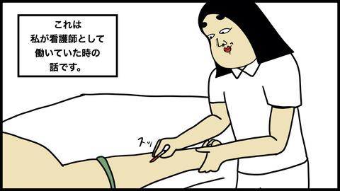 ●病院認知症(2).001