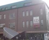 125周年の小野梓記念館