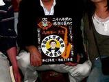 山田先生のペナント