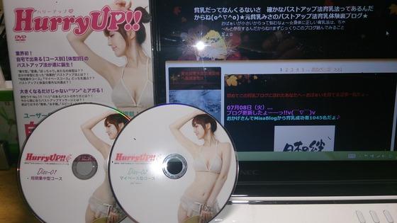 DSC_0697