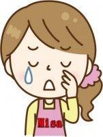 バストアップブログみさの泣き顔