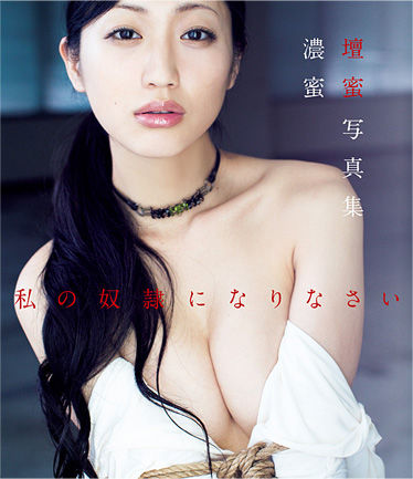 cover_photobook