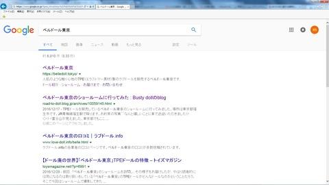 Google結果2