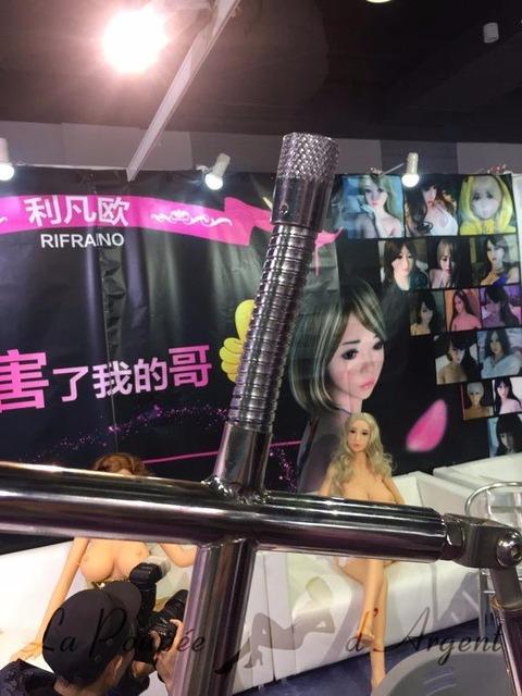 maiden-doll-au-salon-du-sexe-de-shanghai-2017-05