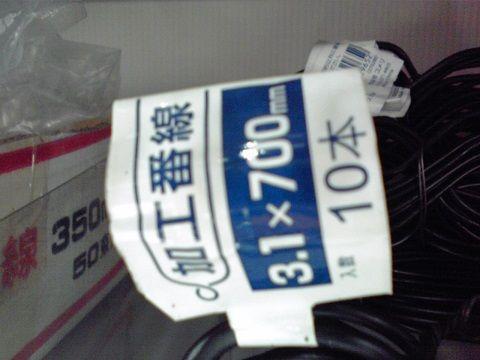 KC3U0003 (2)-2