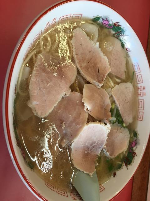大盛ワンタンチャーシュー麺2