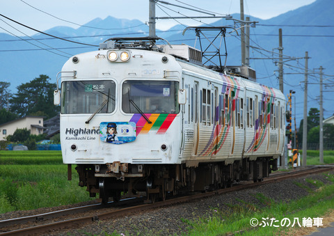 DSC01941-1-1
