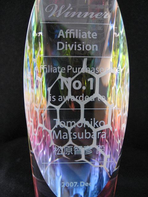 20080224division2