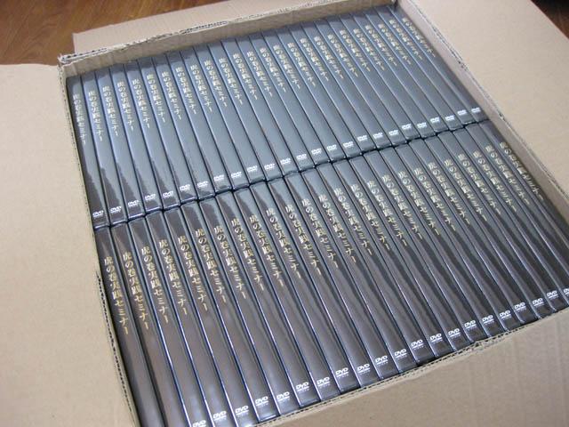 虎の巻DVD