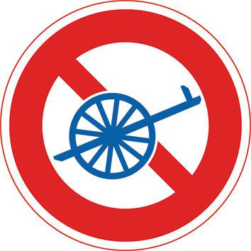 自転車を追い抜き様にアクセル吹かすヤツ~(怒)!!