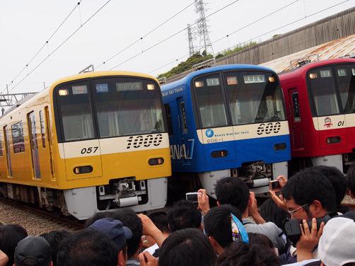 親子テツの小さな旅/京急ファミリー鉄道フェスタ2014
