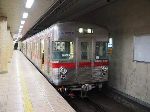 さよならE351系あずさ、長野の私鉄攻略へ!!  〈1日目後編〉