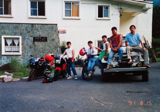 昭和の旅人たちとユースホステル