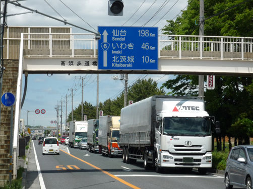 何故、自転車で高速道路に入るのだろうか!?