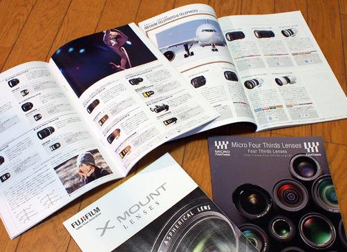 12mm&600mm、超広角と超望遠の世界観の違い~♪