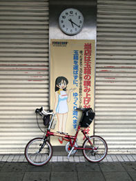 夏の東北ツーリング1日目・那須烏山→白河