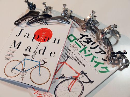 間違いだらけの自転車選び!?