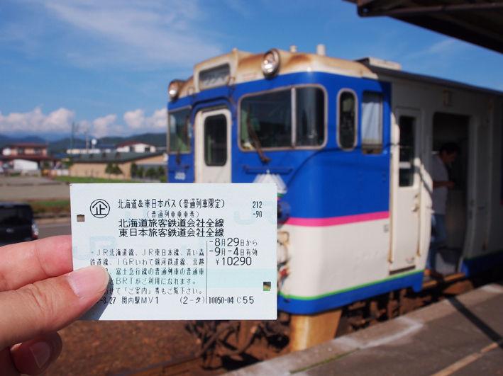 もう叶わぬ鉄道旅