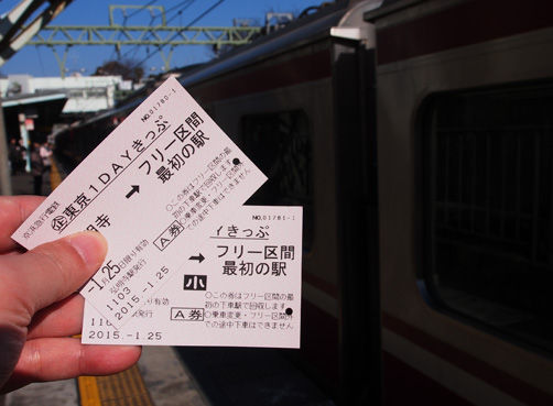 乗りテツ親子の旅/靖国神社と高島平の大団地~♪